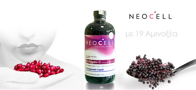 Neocell Collagen+C Pomegranate Liquid